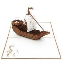 Boat custom pop up cards-3d greeting card supplier-origami card manufacturer-pop up card wholesale (4)