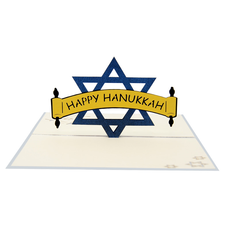 Happy hanukkah pop up card-greeting cards Jewish-charmpop (3)