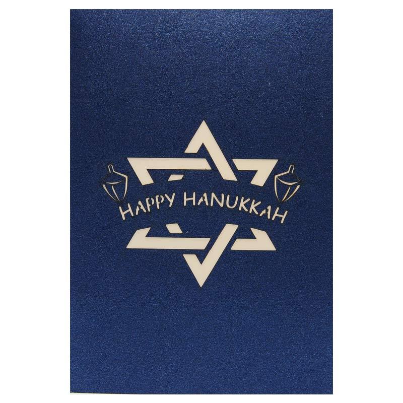 Hanukkah Pop Up Card 3d Jewish Greeting Card Pop Up Card
