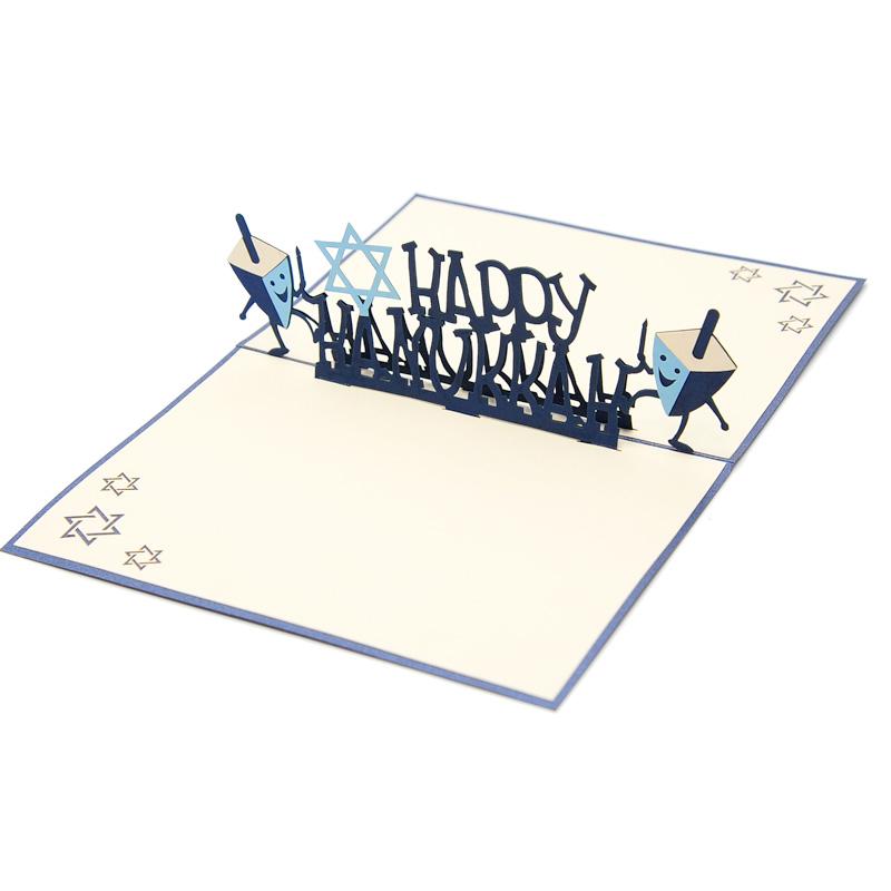 Navy Bike 3D Pop Up Birthday Card