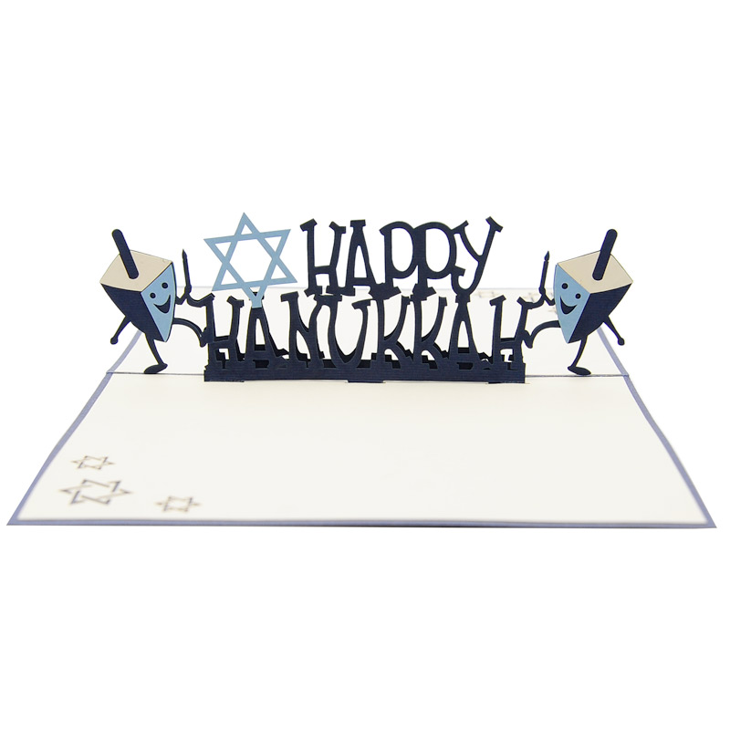 Happy hanukkah pop up card-greeting cards Jewish-charmpop (8)